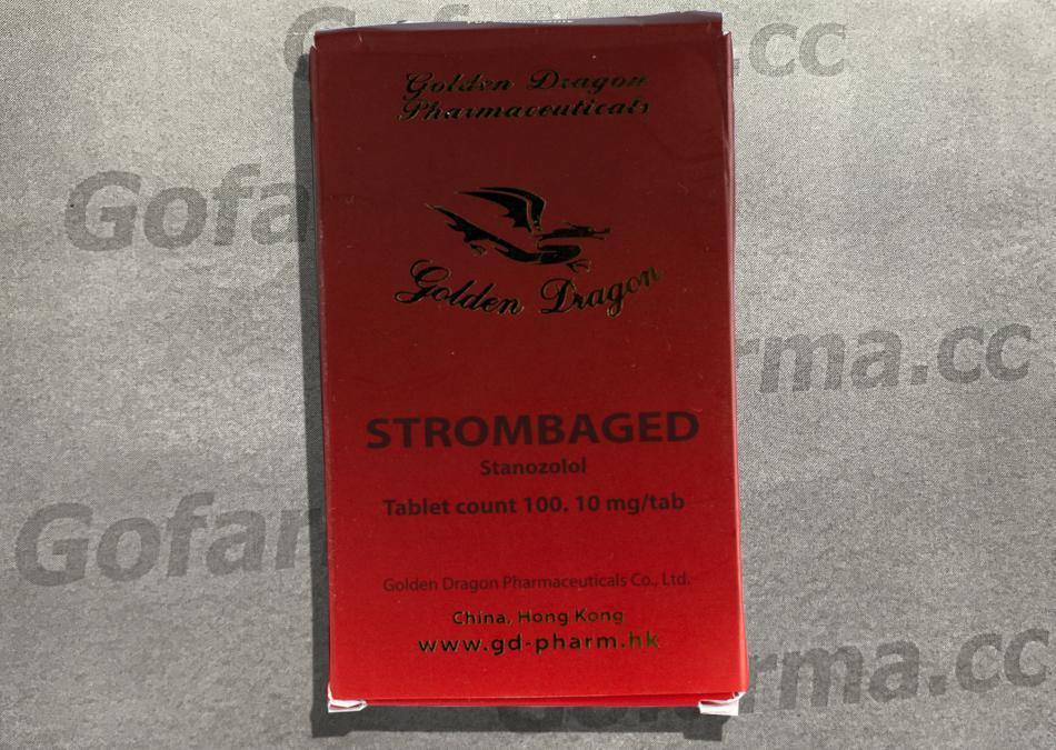 Strombaged GD 10мг\таб - цена за 100 таб купить в России