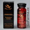 TRENOGED-A (треногед-а) 100МГ/МЛ - ЦЕНА ЗА 10МЛ.